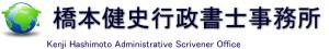 LogoFactory-4